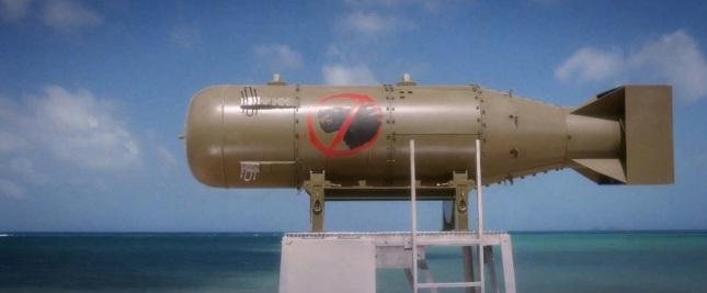 Nuclear bomb, Godzilla